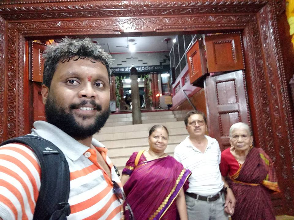 At the Temple Entrance