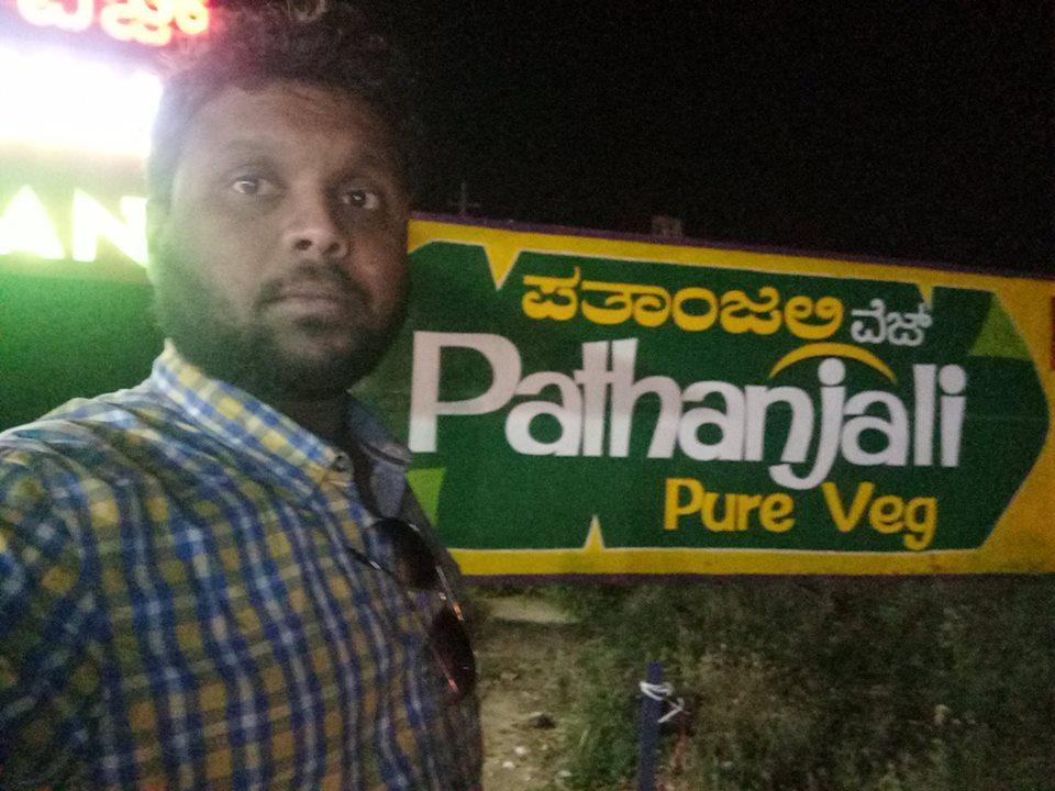 Hotel Pathanjali